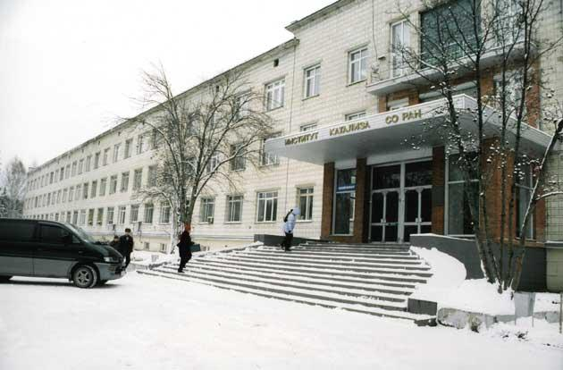 Boreskov Institute of Catalysis