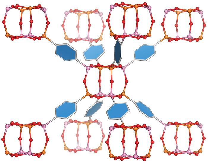 illustration of a newly designed  COF is composed of repeating borophosphonate cubes linked at the vertices
