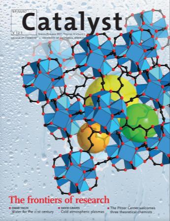 Catalyst V 12.1