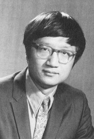 Mitchel Shen, undated photograph
