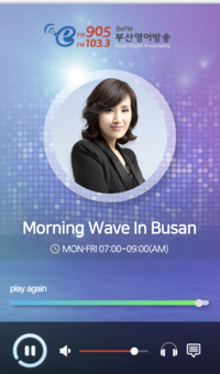 Morning Wave in Busan