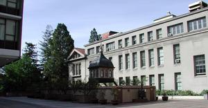 Gilman Hall