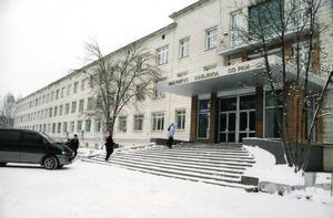 Boreskov Institute of Catalysis