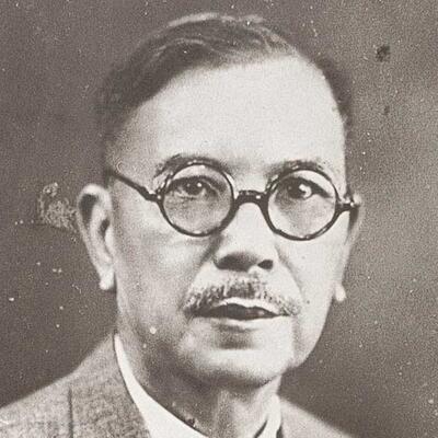 Tan Kah Kee portrait